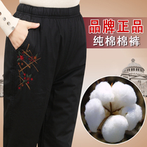 High waist pants women winter thickening in the elderly mother elderly female wearing pants Grandma loose tight waist warm