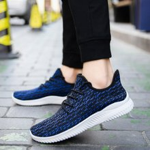 2017 the new trend of Korean men shoes all-match shoes CL GZ shoes men's shoes shoes autumn student