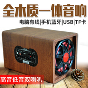 Laptop speakers desktop mobile home heavy subwoofer Mini Card mini audio Bluetooth solid wood