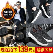 Casual shoes men Korean version of the new 2017 winter trend shoes men 's cotton shoes tide shoes students sports shoes men' s shoes
