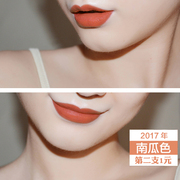 Hold live pumpkin orange matte matte lipstick dirty orange cut male lasting moisture is not easy bleaching