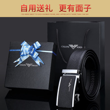 Zhuo van Armani men's belt leather youth automatic buckle belt personality Korean wild simple influx of people