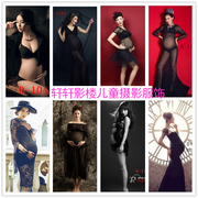 Pregnant women glossy photo pot-bellied, xinmi clothing mums-to-be studio photography black dress sexy underwear