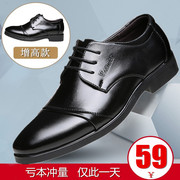 Men's business men's shoes in the summer of young men's black tie up the British Korean version of the increase in men's shoes