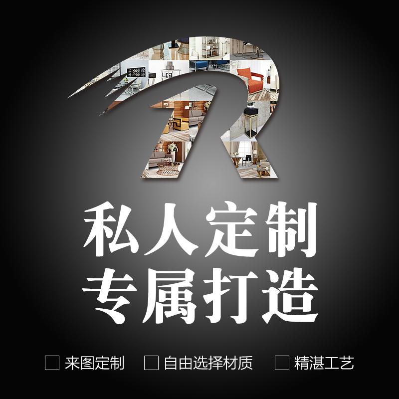 Купить Мебель креативная в Китае, в интернет магазине таобао на русском языке