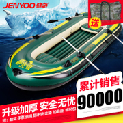 Fitness swim kayak thickening inflatable boat kayaking assault boat fishing boat 4 people lifeboat hovercraft + gifts