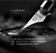 Potential innovation cold blade 008 special remove glue blade, apple CPU hard disk except black glue series does not hurt mainboard 7P