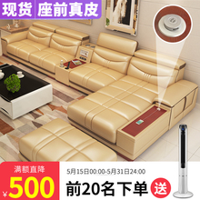 leather sofa first layer leather simple modern large apartment furniture living room corner leather art sofa combination