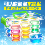 Crystal mud children slime ultra light clay non-toxic rubber mud sediment space nose transparent material toys