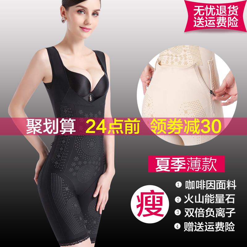 Купить Носки / Гольфы в Китае, в интернет магазине таобао на русском языке