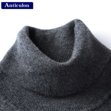 New winter sweater collar men thickening set head sweater young black backing color code sweater tide