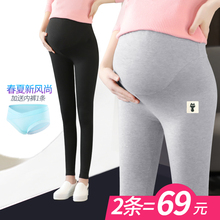 Pregnant women leggings spring and autumn 2018 new spring 3-9 months tide mother wear pregnant women pants stomach lift long pants