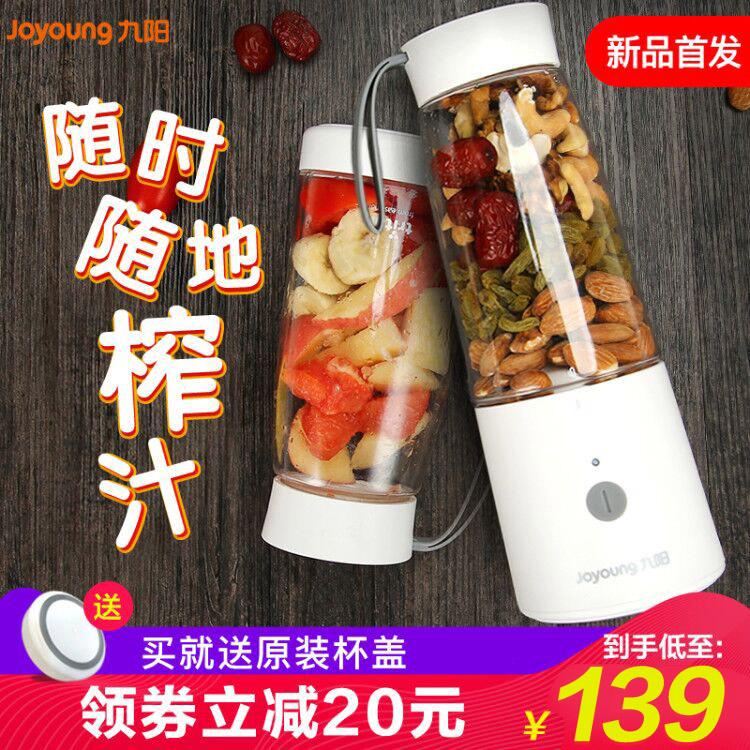 Купить Соковыжималки в Китае, в интернет магазине таобао на русском языке