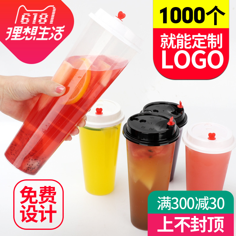 ac607ee8f06 cheap Purchase china agnet Disposable PP Injection Cup High ...