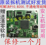 Canon MP288 motherboard Canon 288 motherboard interface board, logic board motherboard Canon mp288 printer