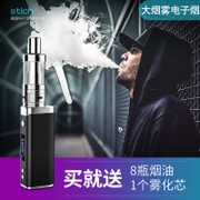 Siddiq electronic cigarette smoke box products new authentic suit large steam smoke hookah smoking artifact oil men