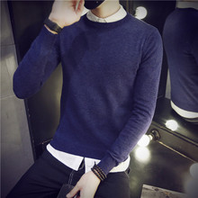 Autumn sweater T-shirt male students knitted sweater and thin solid young slim shirt tide