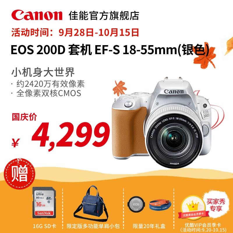 Купить из Китая Зеркальные фотоаппараты через интернет магазин internetvitrina.ru - посредник таобао на русском языке
