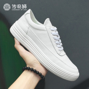 White shoe shoes summer shoes 2017 new Korean all-match increased ventilation plate shoes sports shoes