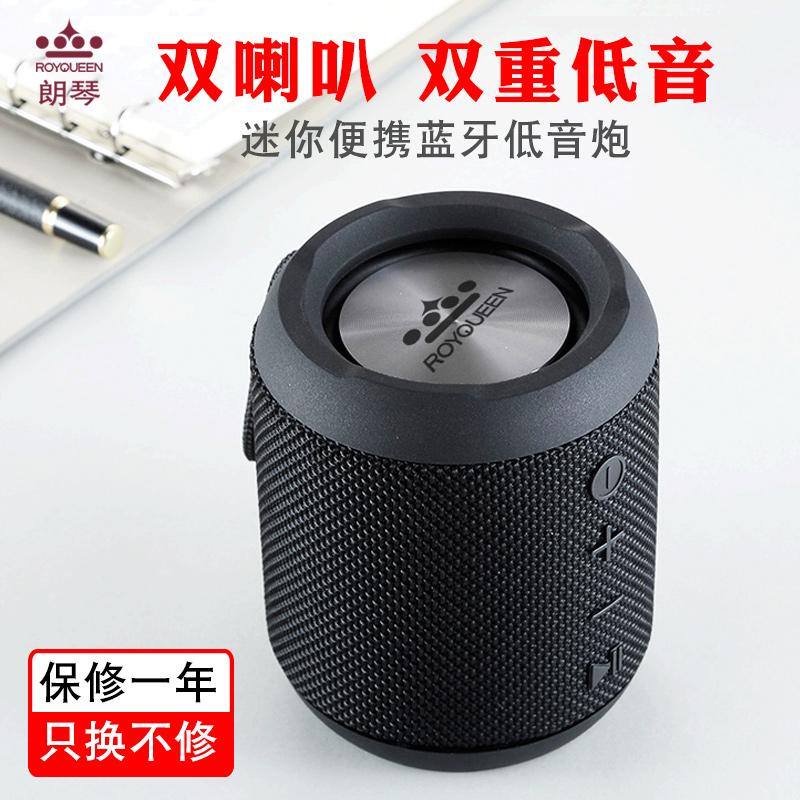 Купить Динамики беспроводные / Динамики bluetooth в Китае, в интернет магазине таобао на русском языке