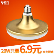 LED lighting factory of high-power energy-saving lamp E27 screw ultra bright LED lamp lighting household UFO led ceiling lamps