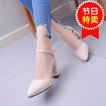Dadong official flagship store sandals female student summer 2017 new Korean all-match shoes with high-heeled shoes, thick