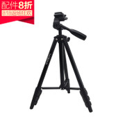 M the official three tripod Aluminum Alloy imported ABS material 43-138cm with adjustable level