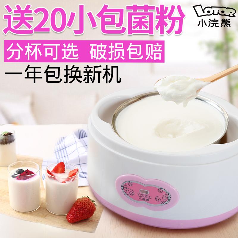 Купить Йогуртницы в Китае, в интернет магазине таобао на русском языке