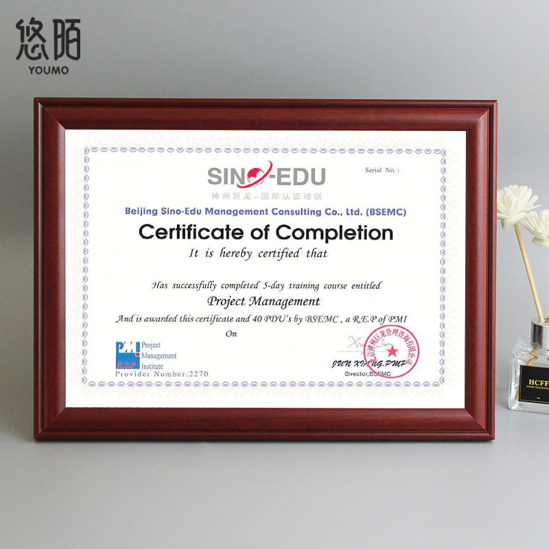 3 03 certificate frame business license frame a3a4 authorization certificate patent solid wood photo frame platform honor wall frame customization from best taobao agent taobao international international ecommerce newbecca com newbecca com