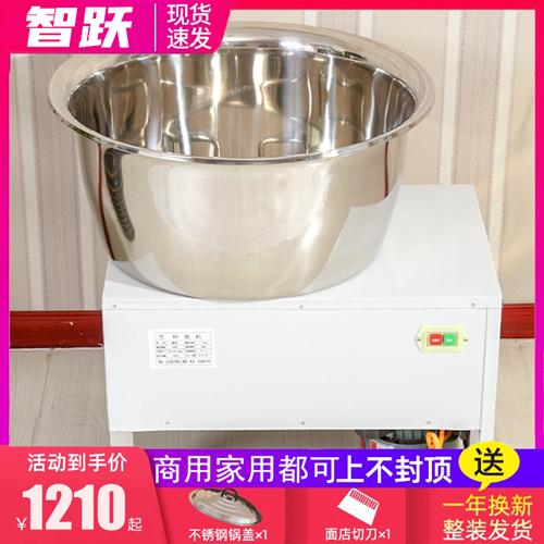 和面机商用全自动家用小型盆式搅拌打面粉拌馅5 15 25公斤揉面机
