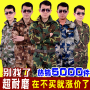 Student military training camouflage suit men's Summer Special Forces soldiers in the field of clothing for the training of clothing wear uniforms