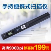 Portable scanner hd high speed color A4 book card file photo scan pen Abram YS01 handheld