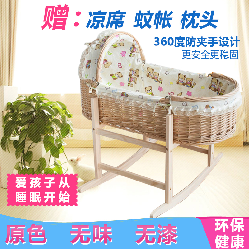 The newborn baby basket then hand cradle rattan basket baby stroller car green wood Mose baby bed
