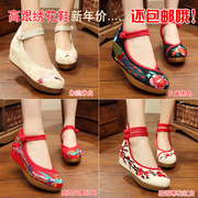 Old Beijing shoes winter female high-heeled shoes embroidered folk style Hanfu red Chinese bride wedding shoes.