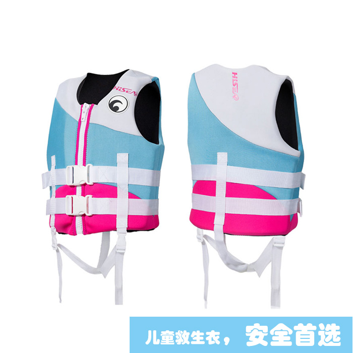 HISEA Child lifejacket flotation vest for boys and snorkeling buoyancy vest suit baby swimsuit