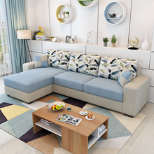 Simple and modern fabric sofa Small apartment living room furniture package corner combination removable and washable sofa