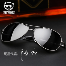 Sunglasses male 2018 new yo spectacles sunglasses tide polarizer driving eyes 2017 driving driver tide