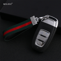 Millers two-tone cotton rope car keychain men's cowhide with key chain pendant creative individuality simple horseshoe buckle