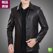 Spring Fall new leather leather men middle-aged dad with lapel leather jacket padded jacket