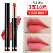 Lipstick lasting moisturizing lip gloss color waterproof genuine student cute non Korean pumpkin bean color