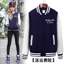 Baseball uniform female in spring and autumn and down Korean students plus size long sleeve cropped padded jacket lovers cardigan sweater