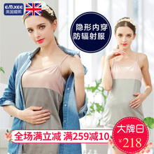 Hee Hee radiation protection maternity dress authentic pregnant women radiation suit harness pregnant during work to wear jackets four seasons