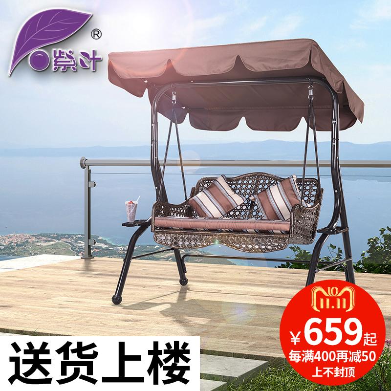Купить Кресло-качалка в Китае, в интернет магазине таобао на русском языке