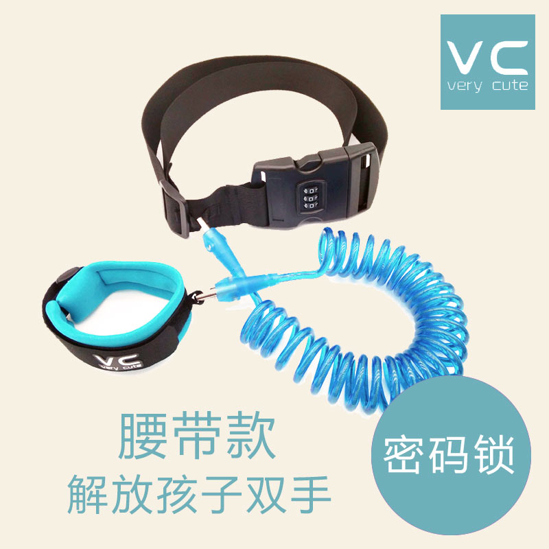 VC password lock, child anti lost rope, baby anti lost, belt, child missing, with traction rope bracelet