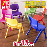 Genuine baby plastic stool back chair for children in kindergarten complete sets of furniture chairs