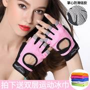 Fitness training equipment protection gloves men and women Half Finger Gloves air spinning antislip pocket thin section