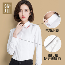Sichuan 2017 meters in autumn and winter white shirt with long sleeved dress occupation female cashmere thermal loose bottoming shirt