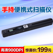Abram YS01 handheld portable scanner HD home color A4 books documents photo scanning pen