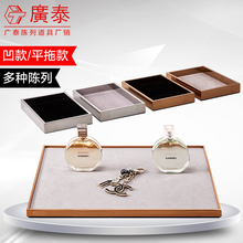 Stainless steel velvet jewelry tray wallet wallet watch shoes pen perfume key chain jewelry display stand
