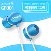 SpearX GF - 001 Air piston headphones sound In-ear headphones Heavy bass general cute girls